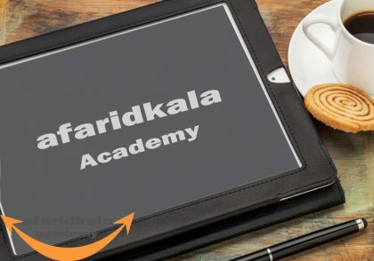 Participating in afaridkala Academy online courses can be beneficial for us